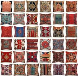 "18x18"" Throw PILLOW COVER Tapestry Rug Print Decorative 2-Si"