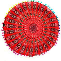 kimloog 17 mandala round throw