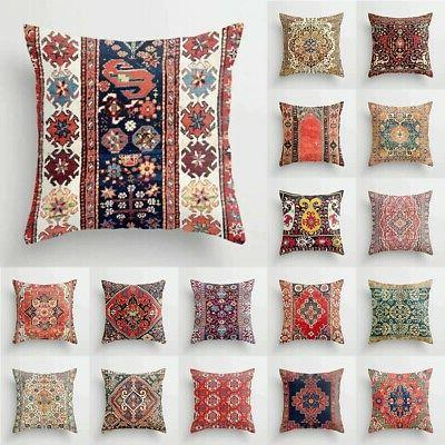 Bohemian Pillow Case Floor Covers Home