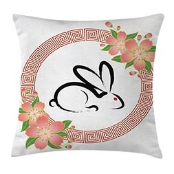 Ambesonne Nature Throw Pillow Cushion Cover, Chinese New Yea