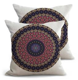 US SELLER - set of 2 retro boho mandala wholeness pecfection